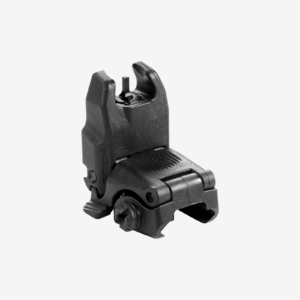 image of MBUS® Sight – Front
