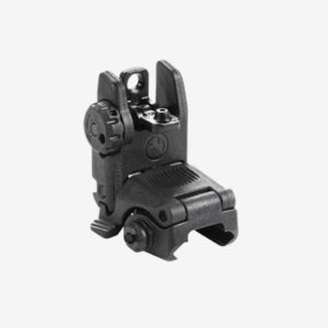 image of image of MBUS® Sight – Rear